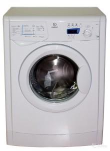 Ремонт стиральных машин индезит в саратове на дому